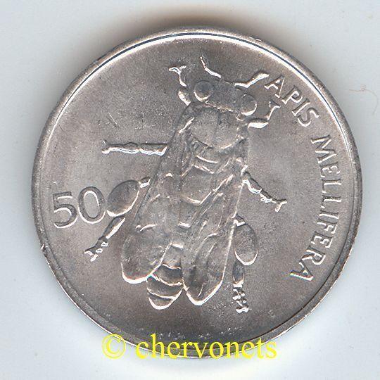 moneda de abeja eslovenia