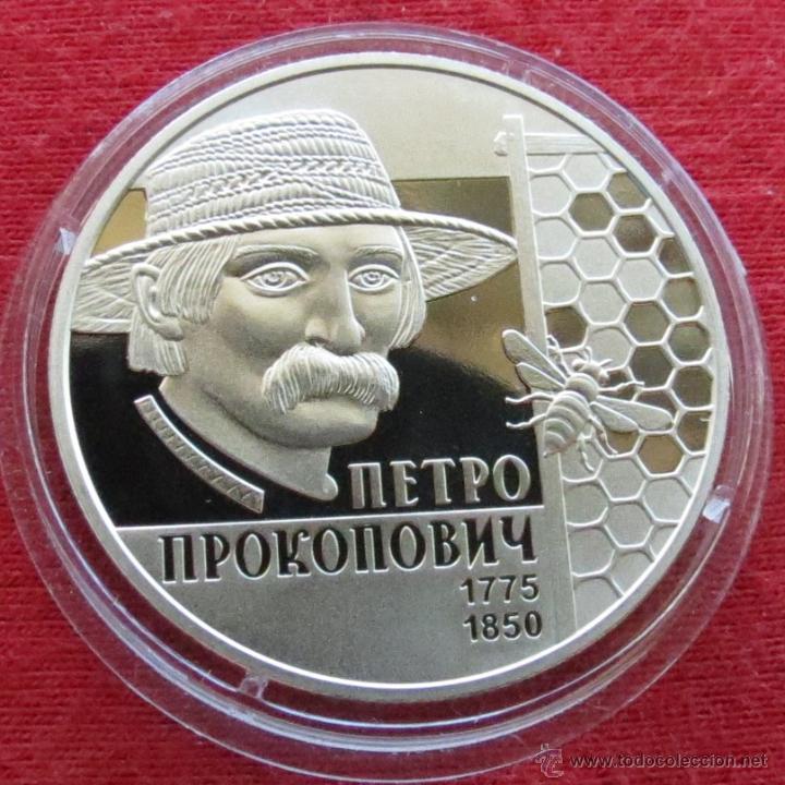 moneda de abeja ucrania 2015