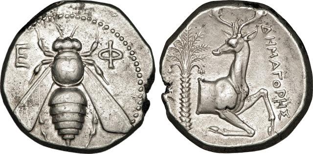 Tetradracma de Éfeso monedas con abejas abejas en monedas